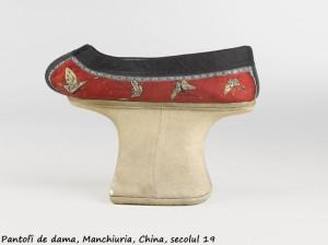 pantofi Manchiuria